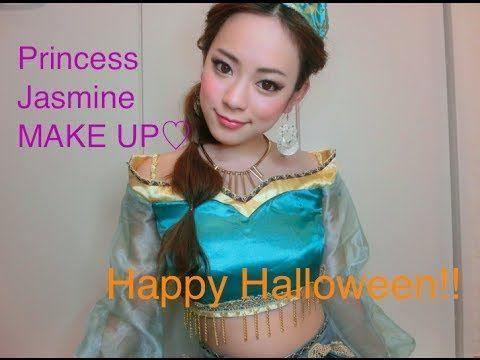 ハロウィン ジャスミン プリンセスメイク Halloween princess Jasmine make up - YouTube