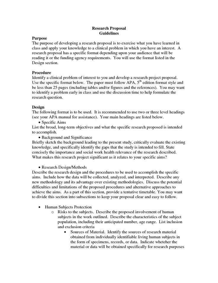 Introduction to an academic essay