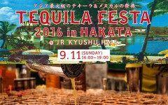 約200種類のテキーラメスカルの試飲できるイベントテキーラフェスタ2016 in 博多が2016年9月11日日14:0019:00にJR九州ホールで開催されます 筋金入りのテキーラ好きである福岡在住の作家東山彰良とEXILE USAもやってきますよ() ぜひ美味しいテキーラを味わってみてくださいね tags[福岡県]