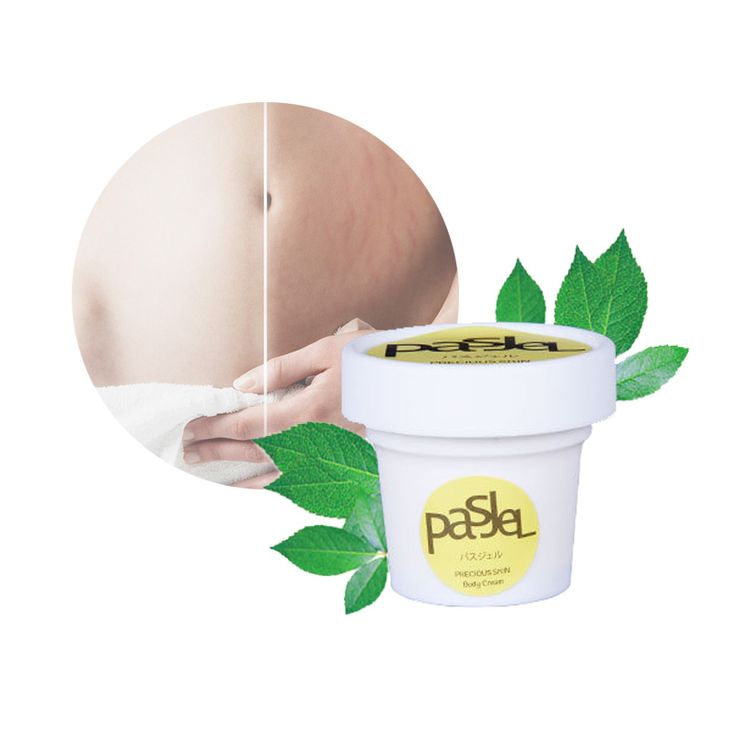 Effective pregnancy cream Remove stretch mark oil pregnancy repairing cream Prenatal postpartum obesity body  treatment RP2