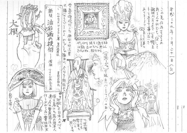 THE SEIJI pencil Diary20170221 girl art drawing illustration