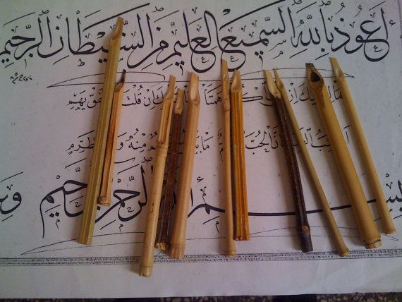 11 XCalligraphy Reed pen Qalam bamboo pen by Calligraphershop, $33.00