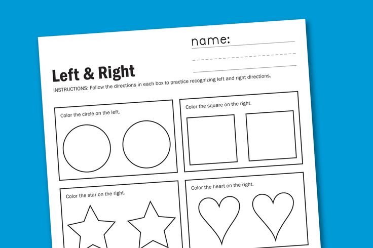 left and right worksheet love these worksheets thanks paging supermom 39 s cool kid stuff. Black Bedroom Furniture Sets. Home Design Ideas