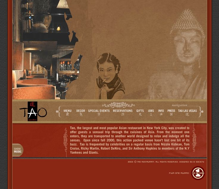 Tao Restaurant website in 2004