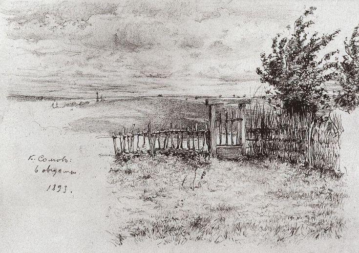 Пейзаж с калиткой. 1893 |
