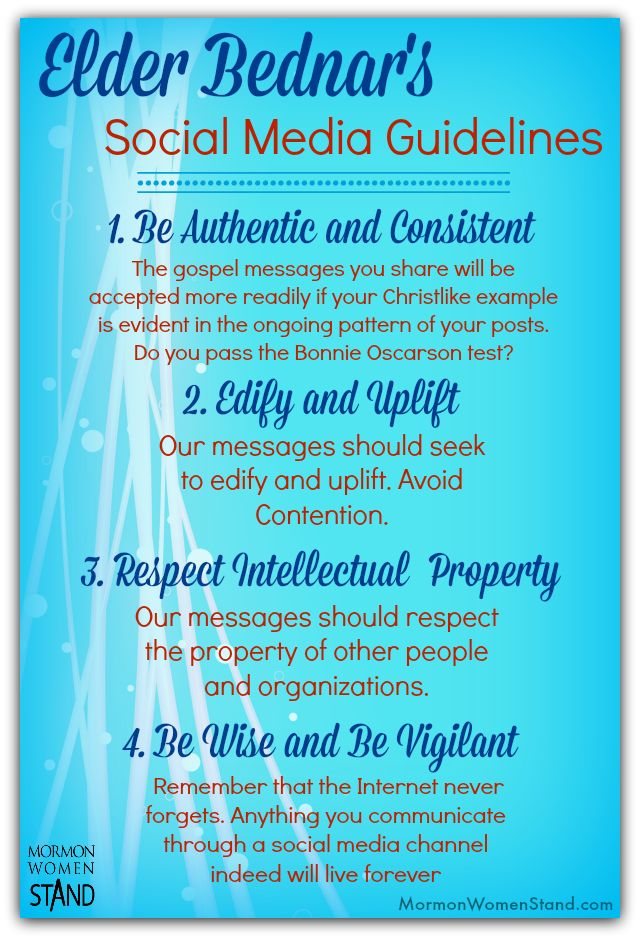 Elder David A. Bednar's talk on sweeping the earth with the Gospel via social media had these 4 great guidelines. #MormonWomenStand #SocialMedia #BYUdevo