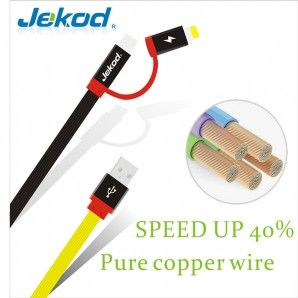 Speed up your #Smartphone charging with 2 in 1 micro USB data cable and lightning cable.