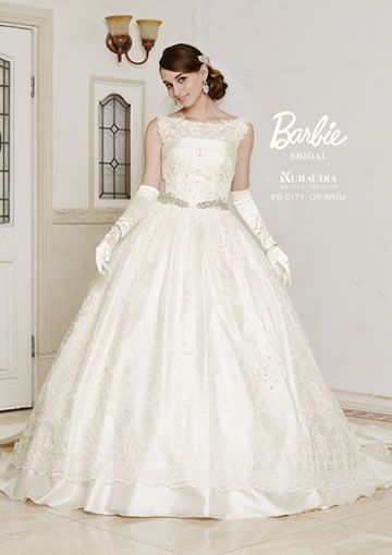 Barbie BRIDAL 26