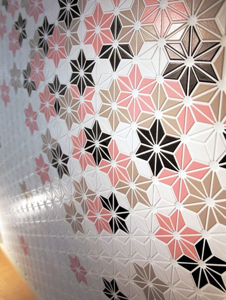 Feature tile kitchen - example of patterns
