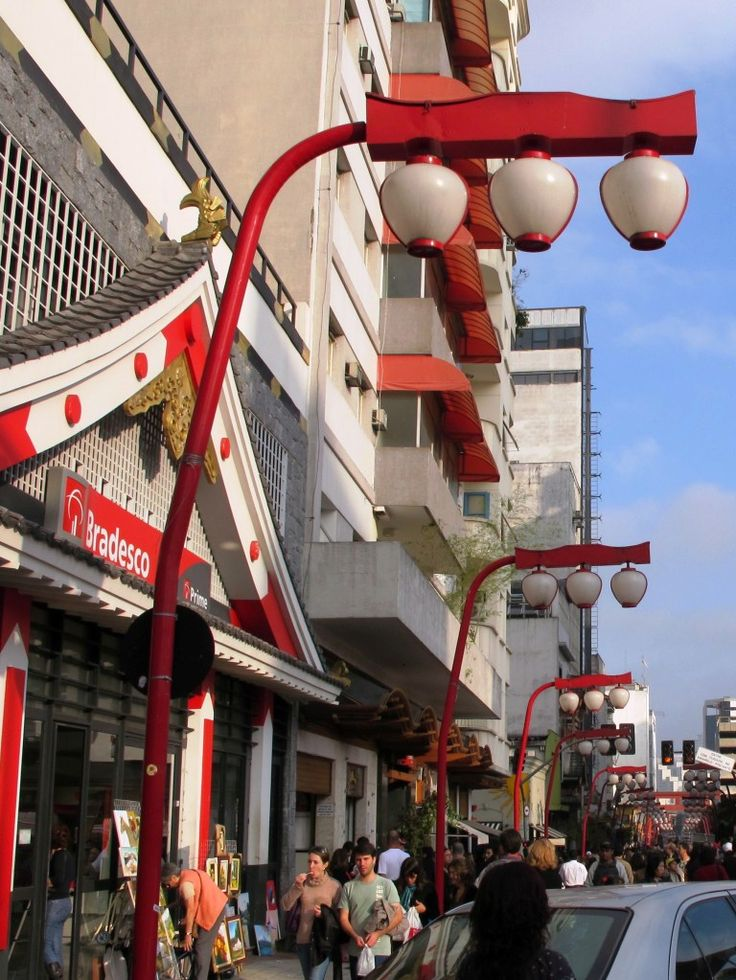 Liberdade - the Japanese immigrant neighborhood in Sao Paulo, Brazil