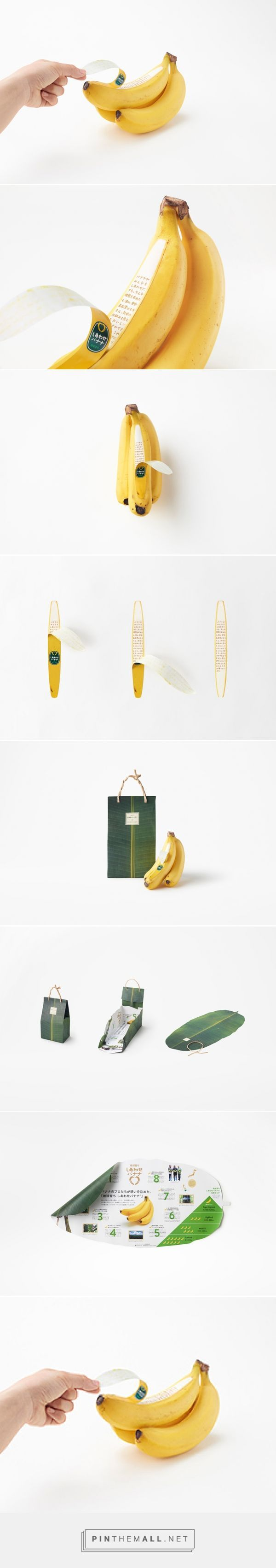 Nendo designs peelable package and label for shiawase bananas curated by Packaging Diva PD. I thought this was fake but it's a real packaging design.:
