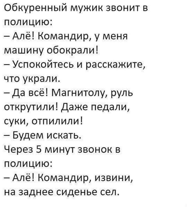 Евгений - Google+