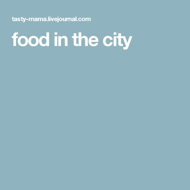 food in the city
