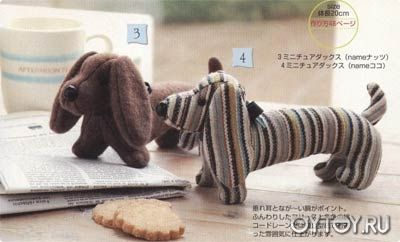 Sew dog. How to sew a dog. Doggie own hands. Puppy handmade. Master-class on the creation of a dog. Textile toy with their hands. Patt ...