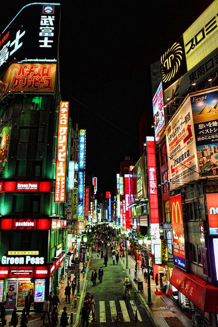 Shinjuku, Tokyo, Japan 新宿 東京.  in high school, we would take the train to Shinjuku station.  looking for trouble.  wasn't hard to find.