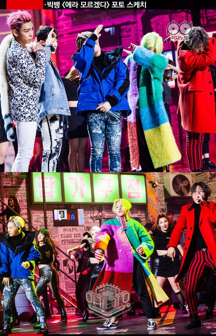 BIGBANG x SBS Inkigayo