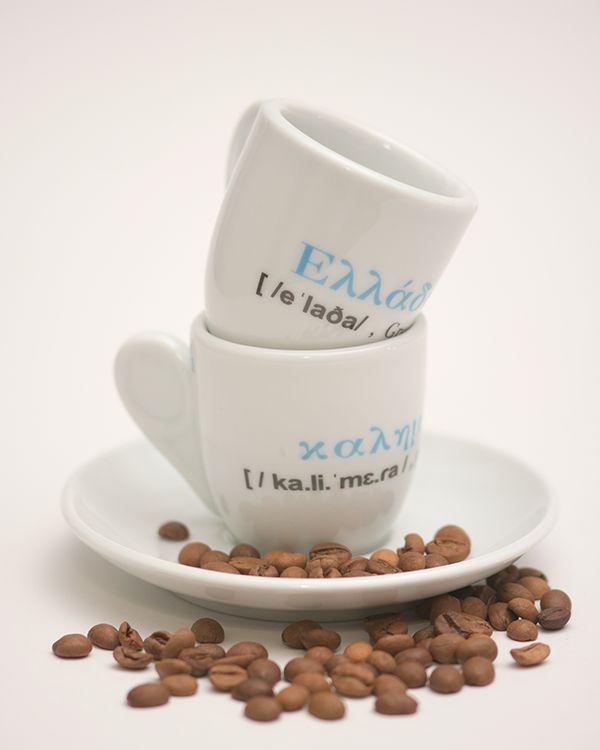 Ellada Espresso Cup