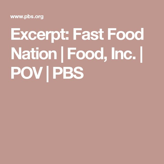 Fast Food Nation Excerpt