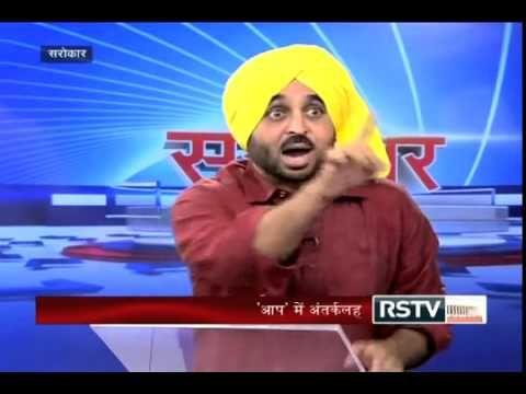 Bhagwant Mann Speech after visiting parliament http://kejriwalexclusive.com/bhagwant-mann-speech-visiting-parliament/ #ArvindKejriwal #AAP