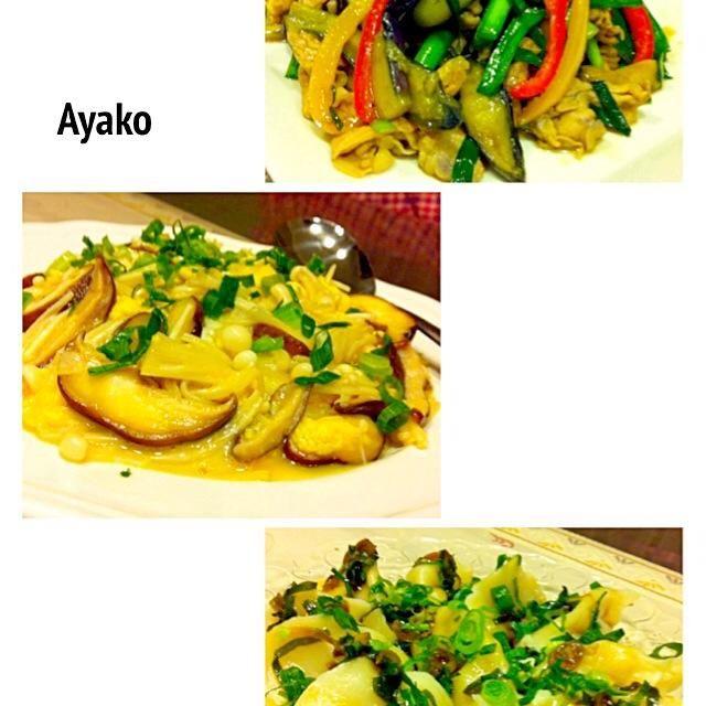 今日は、中華料理です♪ 元気が湧いてくるような、スタミナメニューにしましたぁ(≧∇≦) - 115件のもぐもぐ - 茄子と豚肉のオイスター炒め、きのこの中華風卵炒め、水餃子 by ayako1015