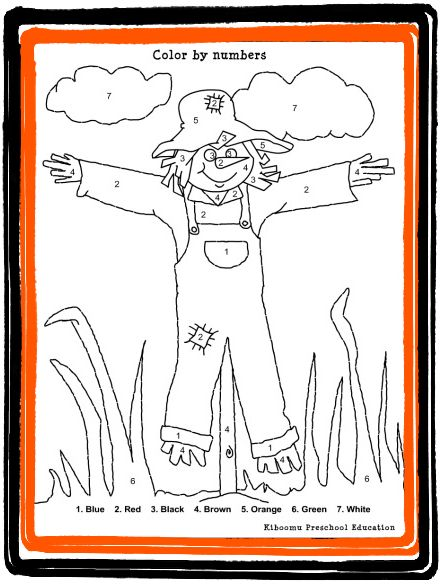 68 best Kindergarten Color By Numbers images on Pinterest Coloring - new coloring pages numbers 1