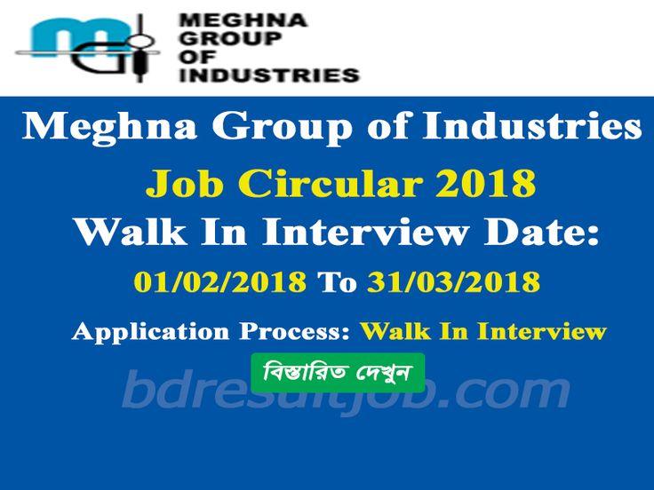 Meghna Group of Industries Security Section Job Circular 2018