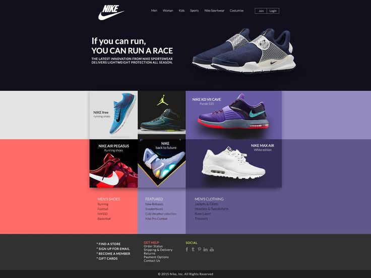 Nike Webdesign, notice the shadows