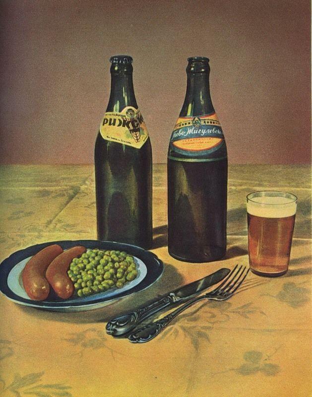 Иллюстрация из «Книги о вкусной и здоровой пище» © Москва — Ленинград…