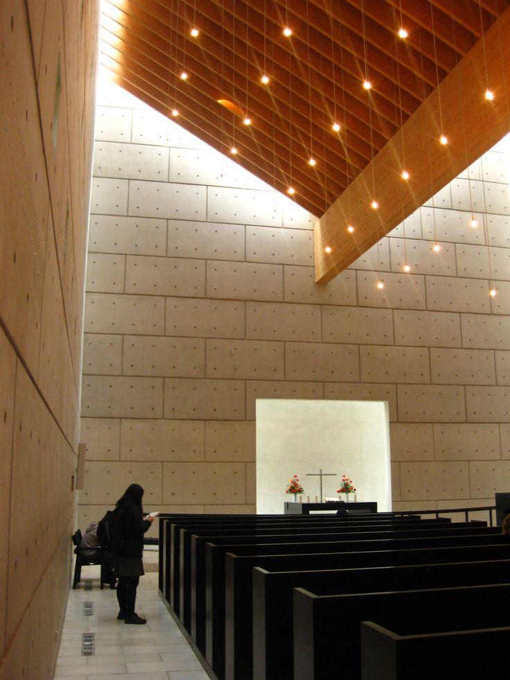 Enghøj Kirke | Denmark