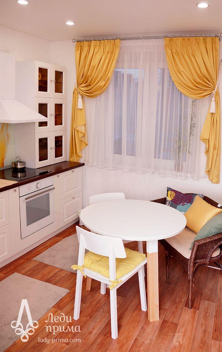 Шторы на кухню. Декоратор Малышева Марина.