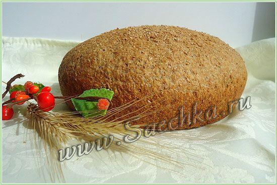 Фото к рецепту: Хлеб пшеничный с отрубями