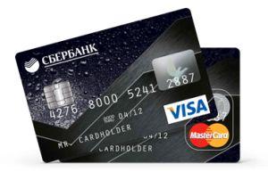 Платиновая дебетовая карта Сбербанка и ее суточный лимит при снятии наличных