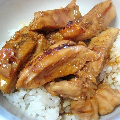 Mandarin Chicken! That is so easy, I have to make this it is my fav besides moogoo gi pan which noone will eat if I cook bc they all don't like mushrooms!