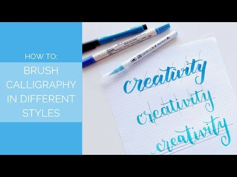 I give a brief overview of how I personally distinguish between different styles of brush calligraphy, such as the more classic, modern, and bouncing styles....