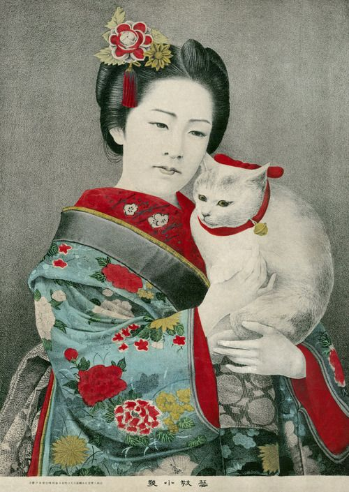 Geigi Koiku and her Cat 1883  This colour lithograph shows Koiku of the Shitaya geisha district in Tokyo as a young geisha holding her pet cat. The lithograph is captioned 藝妓 (geigi) 小幾 (Koiku).  Text and image via Blue Ruin 1 on Flickr