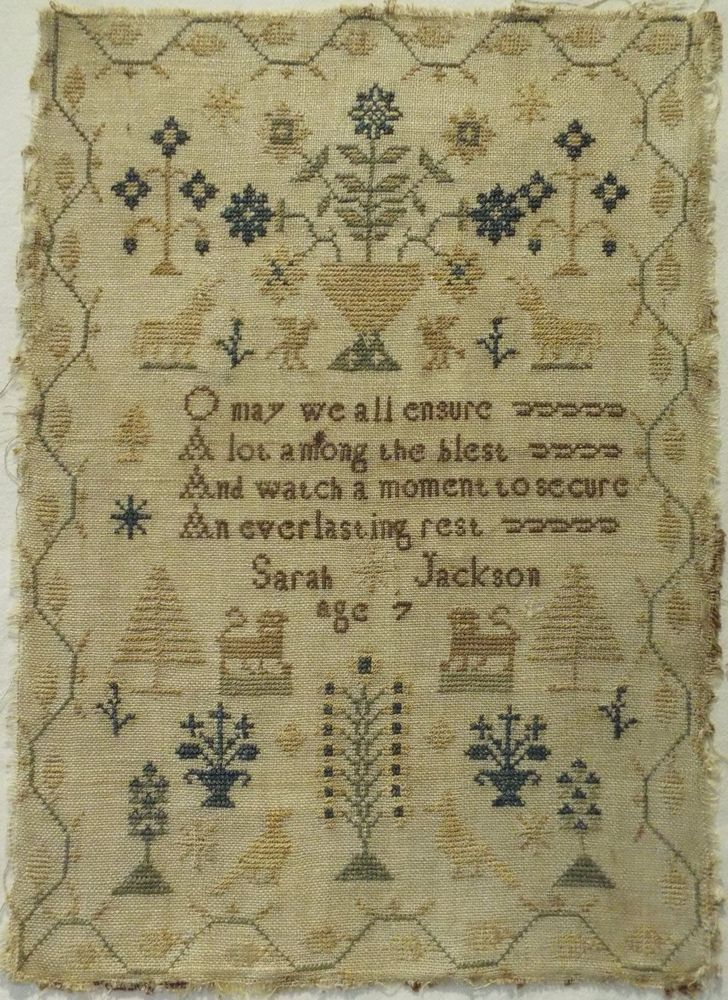 EARLY/MID 19TH CENTURY MOTIF & VERSE SAMPLER BY SARAH JACKSON AGED 7 - c.1845