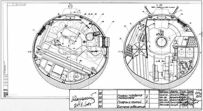 """vostok 1 blueprint - """"Google"""" paieška"""