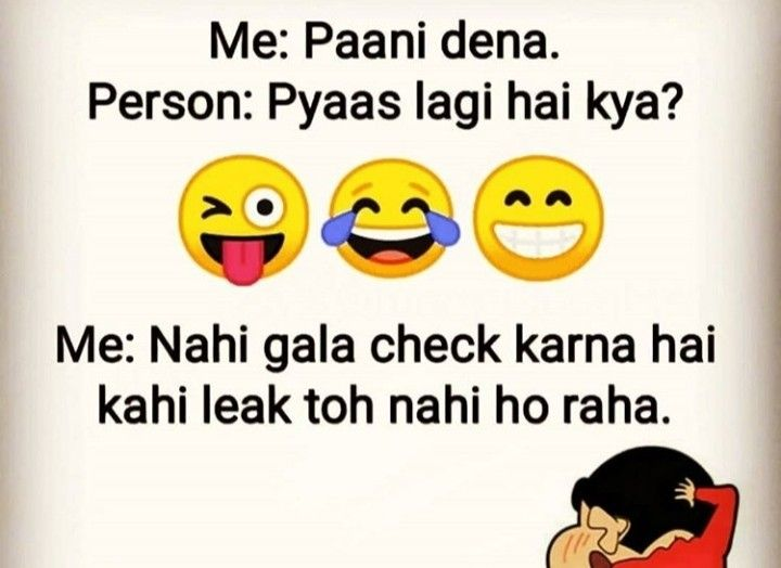 Pin By Simran Jeet Shivangi Joshi K On Shinchan School Funny Joke Quote Fun Quotes Funny Some Funny Jokes