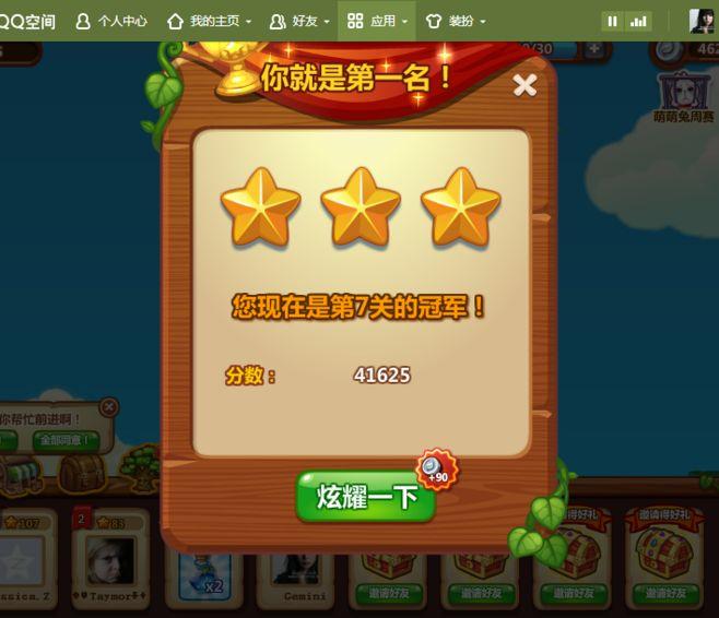 @迷桃熏猫采集到棋牌游戏(140图)_花瓣UI 设计