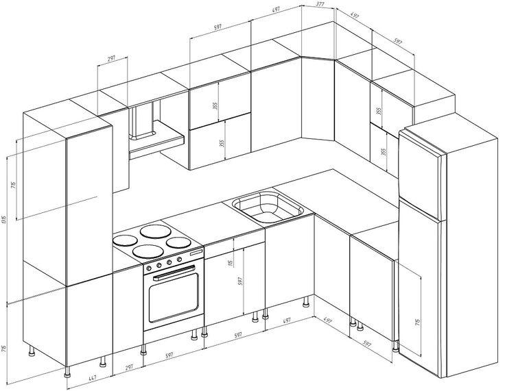 Проекты кухонных гарнитуров, для маленькой кухни своими руками