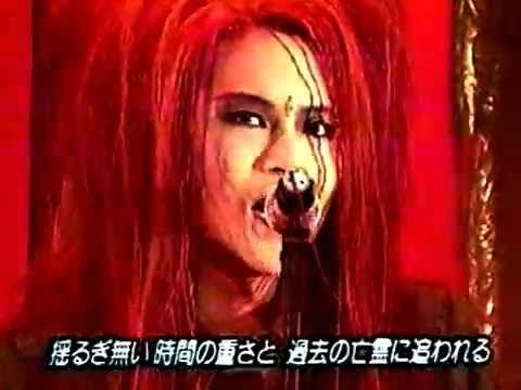 hide - Dice [Music Station 1994] - YouTube