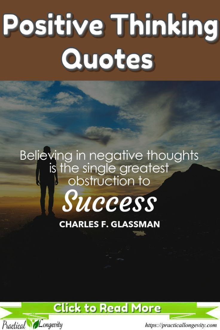 The Power Of Positive Thinking Quotes Pdf