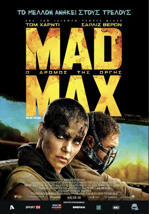 watch mad max fury road fuii movie streaming download mad max fury road full movie free hd stream mad max fury road hd online movie free