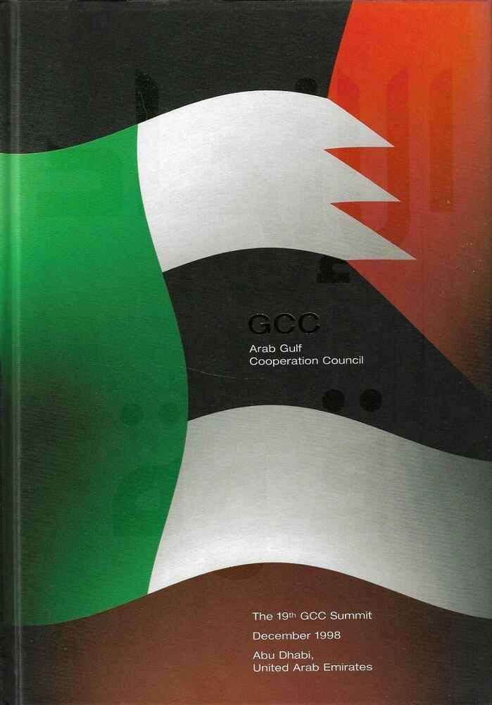 Gcc Arab Gulf Cooperation Council Hardcover Import Dec 1998 In 2020 Hardcover Ebay Advertising Cooperation