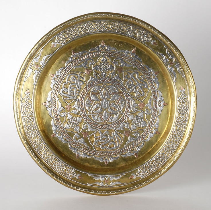 78 Images About Persian Ottoman Metal Trays On
