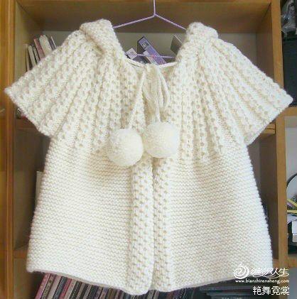Little girl short-sleeved hooded cloak tutorial