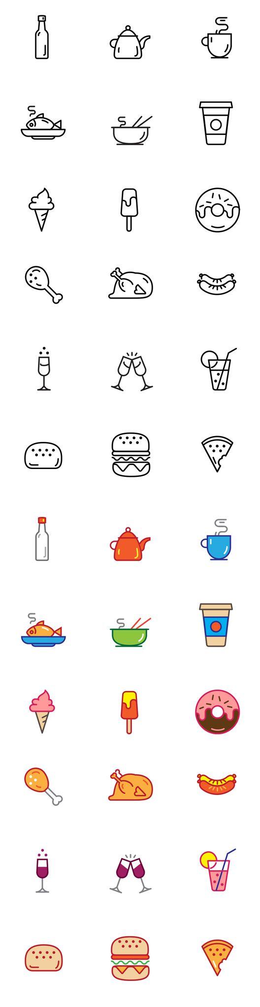 음식 아이콘 18개 .AI