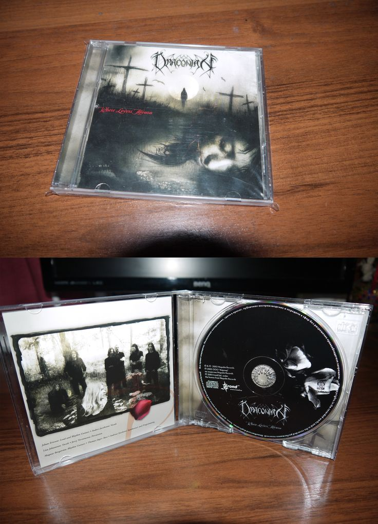 DraconiaN - Where Lover Mourn (2003 IROND) Russia
