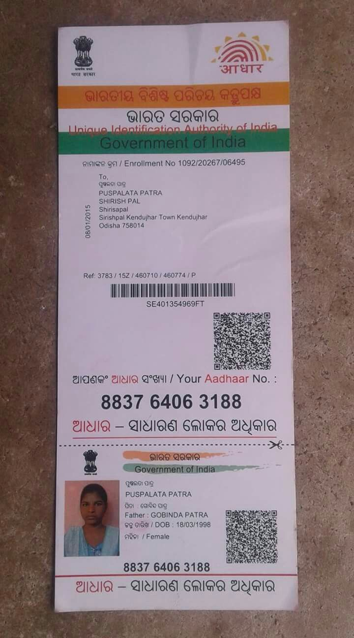 Lost Aadhar Card Aadhar Card Id Card Template Cards