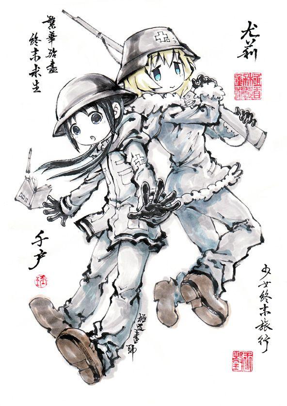 Chito & Yuuri   Shoujo Shuumatsu Ryokou